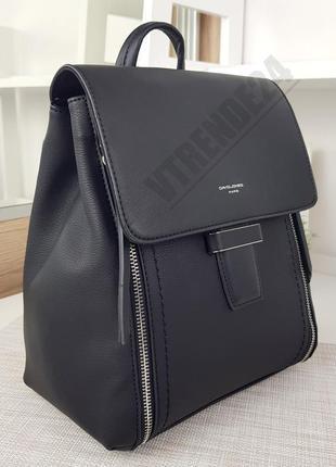 Бесплатная доставка #5494 black вместительный стильный женский рюкзак