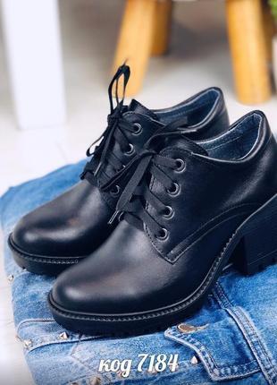 Осенние кожаные туфли на каблуке, демисезонные туфли на шнуровке из натуральной кожи.