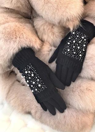 Женские перчатки митенки без пальцев , стразы жемчуг
