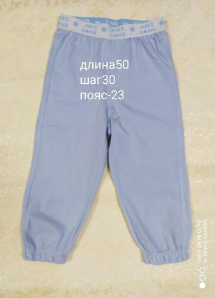 Штаны пижамные  для мальчика
