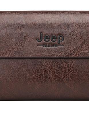 Коричневый мужской кожаный клатч бумажник барсетка jeep buluo