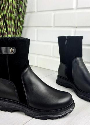 Ботинки чёрные зимние