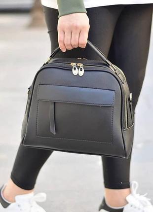 Базовая сумка с длинным ремешком