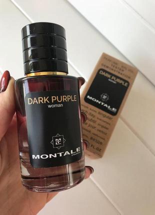 Женская парфюмерия -60мл