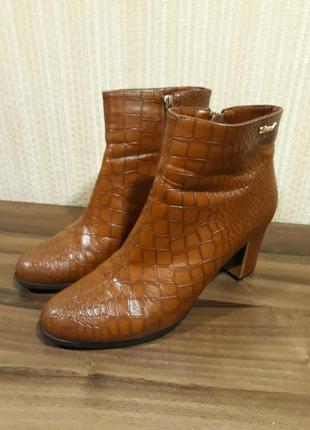 Демисезонные ботинки 41 размер