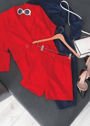 Костюм пиджак шорты