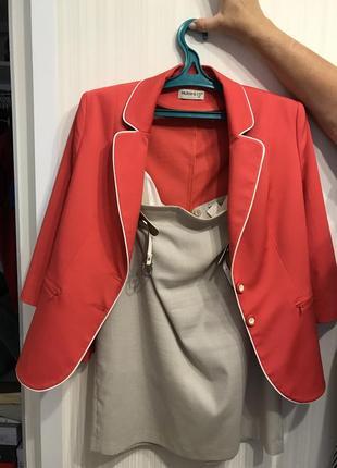 Пиджак и юбка 50 размер