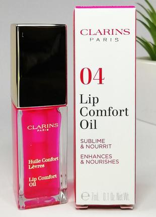 Блеск-масло для губ clarins есlat minute huile confort levres