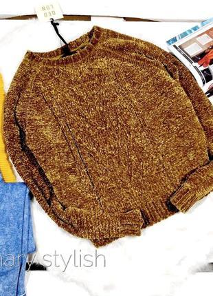 Темно горчичный свитер велюровый