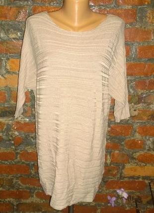 Удлиненный пуловер кофточка свитер туника из фактурного трикотажа в рубчик george