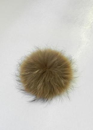 ✅ бубон на шапку натуральный мех енот