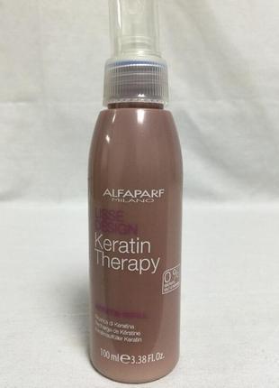 Alfaparf milano lisse design keratin therapy спрей для волос.