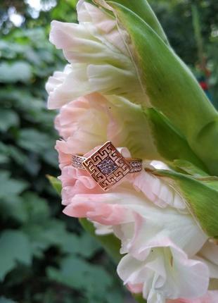 💍колечко (кольца из медицинского золота)💛