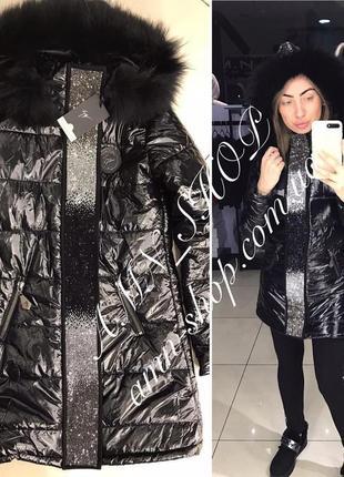 Шикарнейшая женская куртка