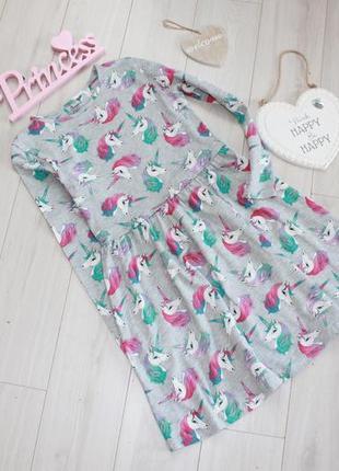 Платье трикотаж единорог h&m на 9 лет