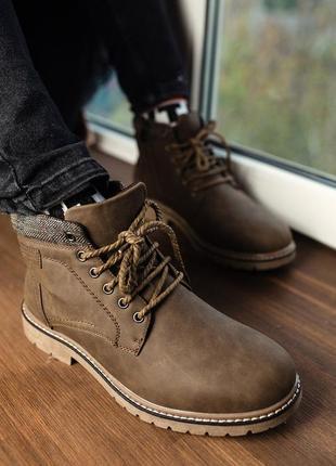 Классные мужские ботинки
