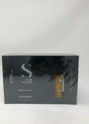 Alfaparf milano semi di lino beauty genesis сыворотка для волос.