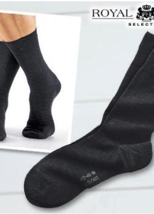 2 пары, черные носки 44-46 шерсть мериноса, германия, royal class