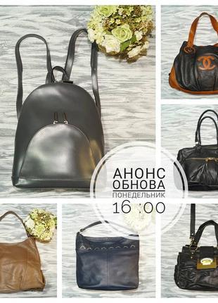 Borse in pelle. италия. кожа. стильная сумка, городской рюкзак