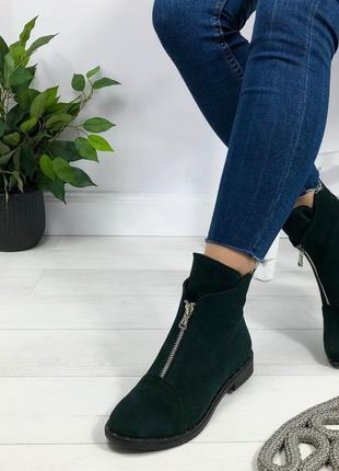 Ботинки, ботильоны зеленый, изумрудный на низком ходу натуральная замша