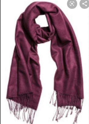 Тканый шарф 80/220 см