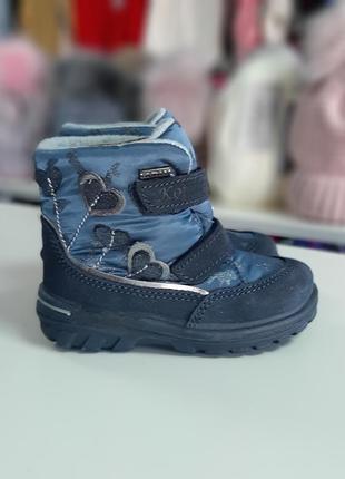 Зимние ботиночки котофей