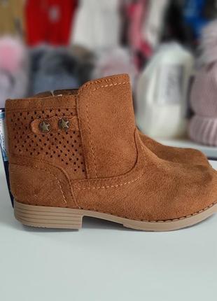 Демисезонные ботиночки lupilu