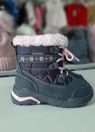 Зимние ботиночки lupilu