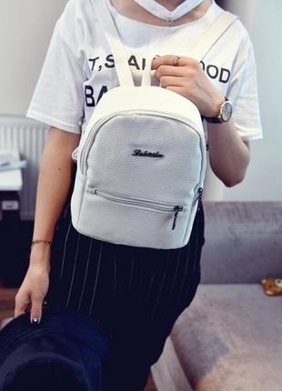 Оригинальный женский рюкзак 318