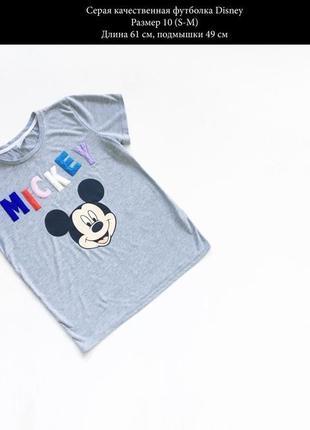 Качественная футболка цвет серый размер s-m