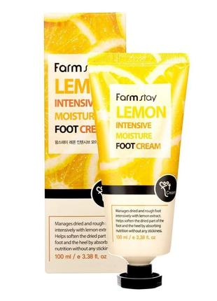 Интенсивный увлажняющий крем для ног farmstay lemon intensive moisture foot cream