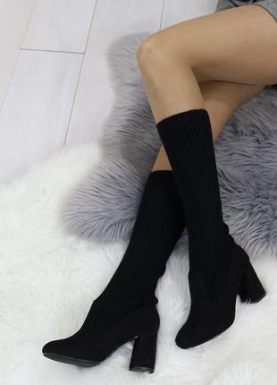 Новые шикарные женские осенние черные сапоги чулки