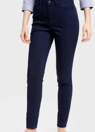 Стильные брюки скинни остин штаны хлопок