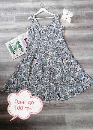 3xl летнее миди платье завышена талия сарафан с карманами