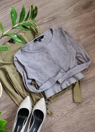 Короткий пуловер 🐺