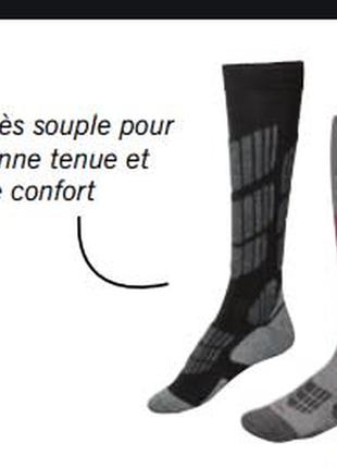 Функциональные  лыжные высокие носки  crivit 35-36