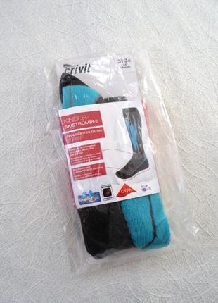 Функциональные лыжные высокие носки crivit 31-34, для мальчиков и девочек
