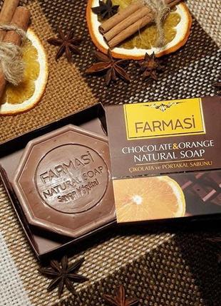 Натуральне мило «шоколад і апельсин»