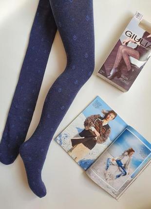 Теплые женские хлопковые колготки 150 ден giulia