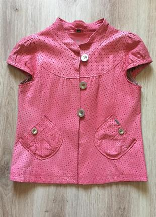 Розовый кожаный жакет из перфорированной кожи