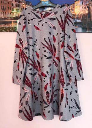 Теплое платье с карманами , крутое платье с принтом