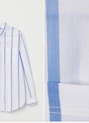 Котоновая  рубашка