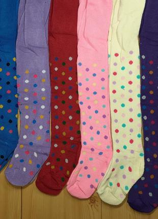 Детские махровые колготы для девочек beebaby (бибеби)