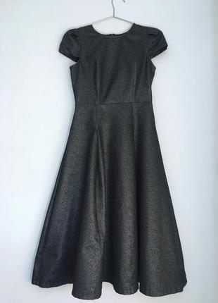 Вечернее платье imperial