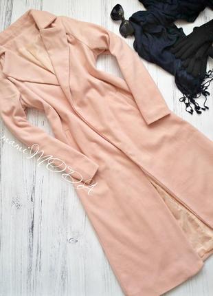 Идеальное мягкое длинное пальто на осень нежно розового цвета размер l-xl
