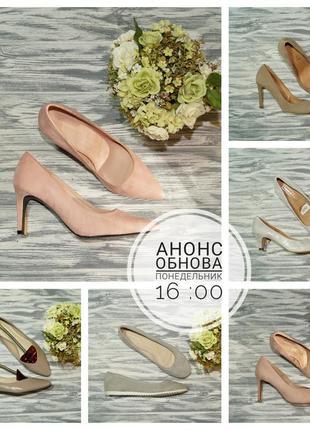 Zara. роскошные туфли лодочки
