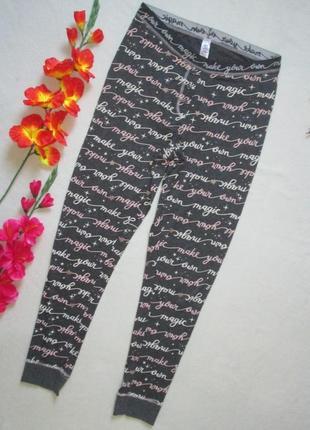 Классные хлопковые пижамные домашние брюки леггинсы серый меланж с надписями george