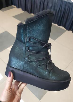 Кожаные зимние ботинки, скидка
