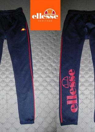 Крутейшие спортивные штаны  ellesse