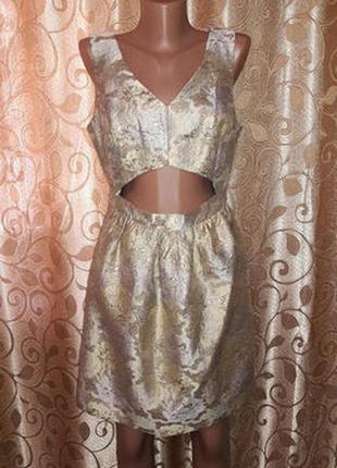 ✨👗✨красивое новое женское вечернее, коктейльное платье made in romania🔥🔥🔥